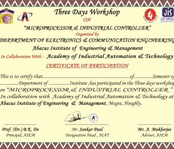 abakus-certificate-soft-copy